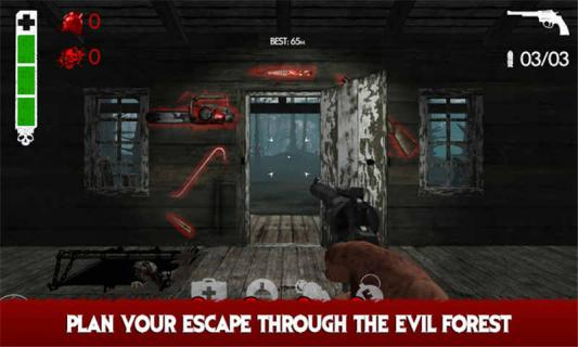 鬼玩人无尽的梦魇游戏截图1