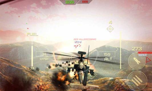 世界级武装直升机游戏截图5