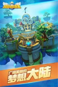 梦想召唤王游戏截图1