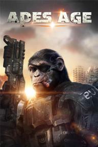 猿的世界图片