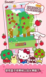 Hello Kitty果园游戏截图2