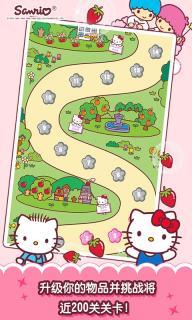 Hello Kitty果园游戏截图4