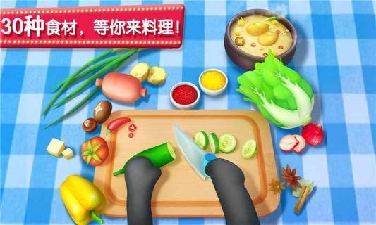 奇妙美食餐厅游戏截图2