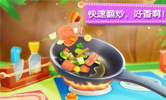 奇妙美食餐厅游戏截图4