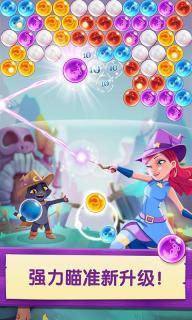 泡泡魔女传奇3游戏截图2