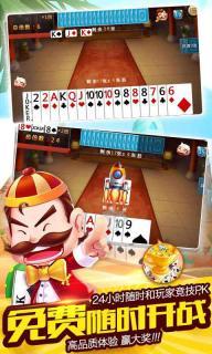 九乐棋牌游戏截图1