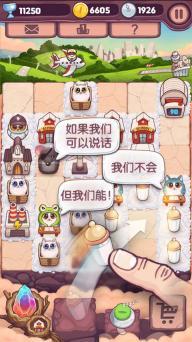 原子猫游戏截图3