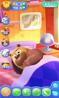 我的熊大熊二游戏截图5