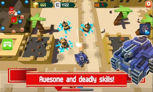 像素坦克战争游戏截图2