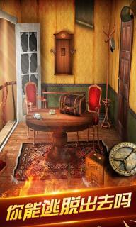 密室逃脱18游戏截图5