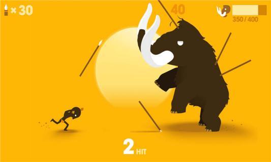 大猎人游戏截图3