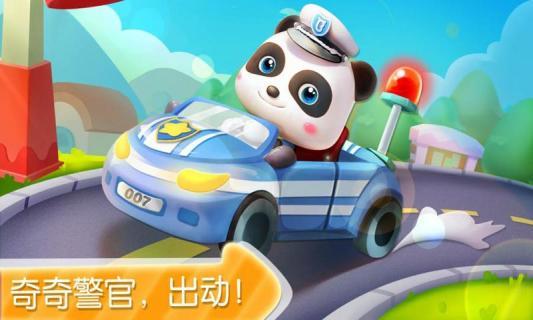 宝宝小警察游戏截图2