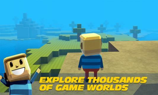 酷世界游戏截图1