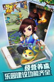 萌妖天团游戏截图2