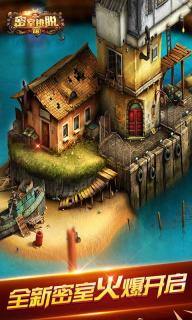 密室逃脱18游戏截图1