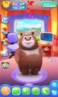 我的熊大熊二游戏截图3