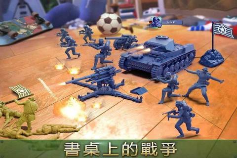兵人突击游戏截图3