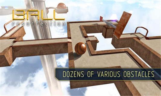 平衡复兴游戏截图3