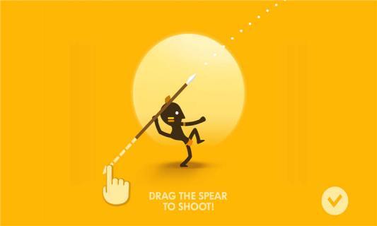 大猎人游戏截图2