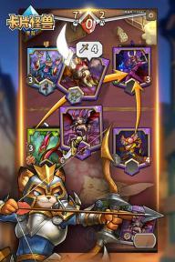 卡片怪兽游戏截图4