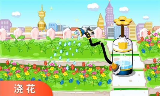 环保小宝宝游戏截图3