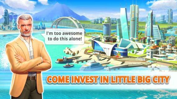 迷你大城市2游戏截图1