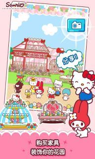 Hello Kitty果园游戏截图3