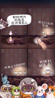 原子猫游戏截图5