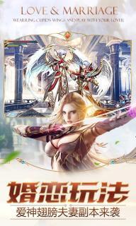 神话永恒游戏截图2