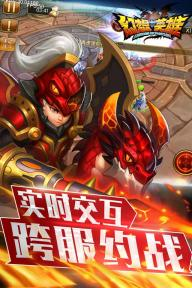 幻想英雄2游戏截图5