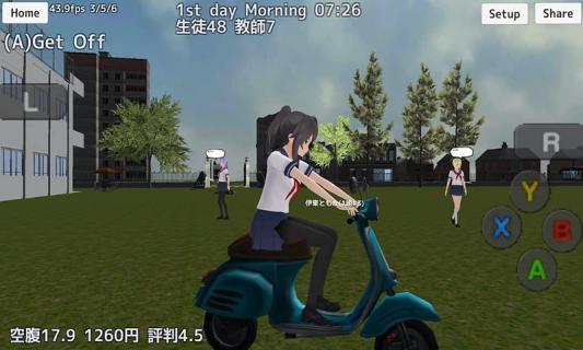 学校女生模拟器游戏截图2