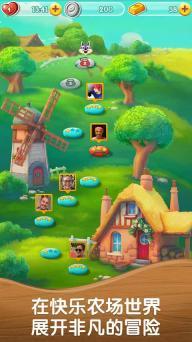 农场超级传奇游戏截图5