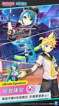 初音未来梦幻歌姬游戏截图4