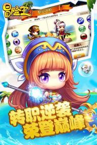 冒险王3游戏截图1
