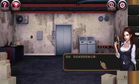 密室逃脱17游戏截图2