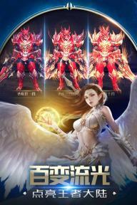 天使纪元游戏截图3
