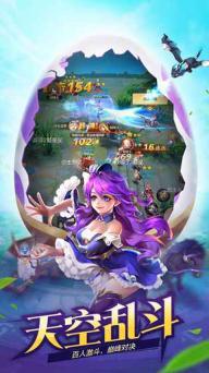 风色世界游戏截图4