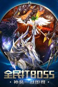 天使纪元游戏截图2