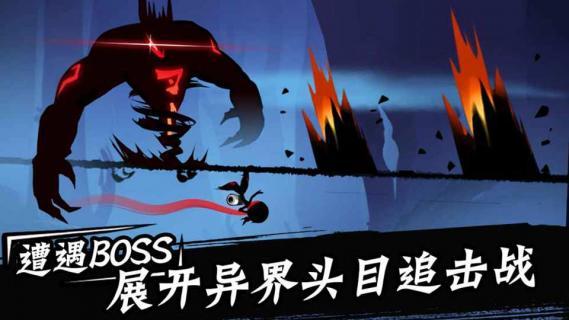 忍者必须死3游戏截图3