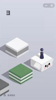 跳一跳游戏截图3