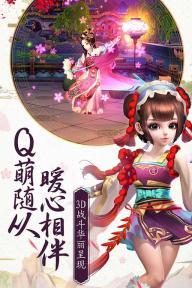 熹妃Q传游戏截图3
