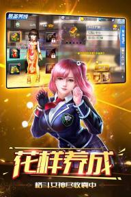 生死格斗5无限游戏截图4