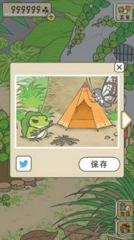青蛙旅行游戏截图4