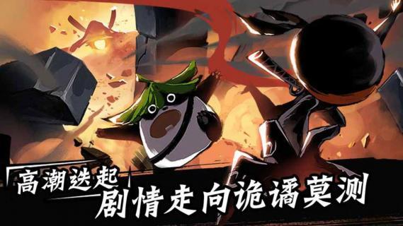 忍者必须死3游戏截图5
