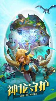风色世界游戏截图3