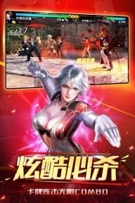 生死格斗5无限游戏截图2