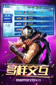 生死格斗5无限游戏截图5