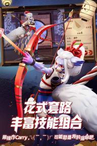 决战平安京游戏截图3