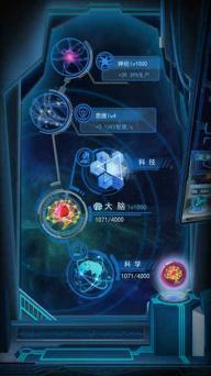 物种起源游戏截图4