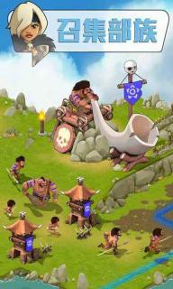 野蛮时代游戏截图4